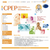 CPEP_WEB001.png